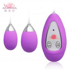 Виброяйцо пурпурное 10F Egg заказать с доставкой по Украине  sexy-shop.com.ua